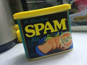 Waikiki-Spam_jam