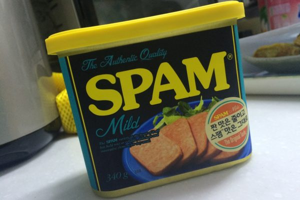 Hawaii Waikiki Spam Jam